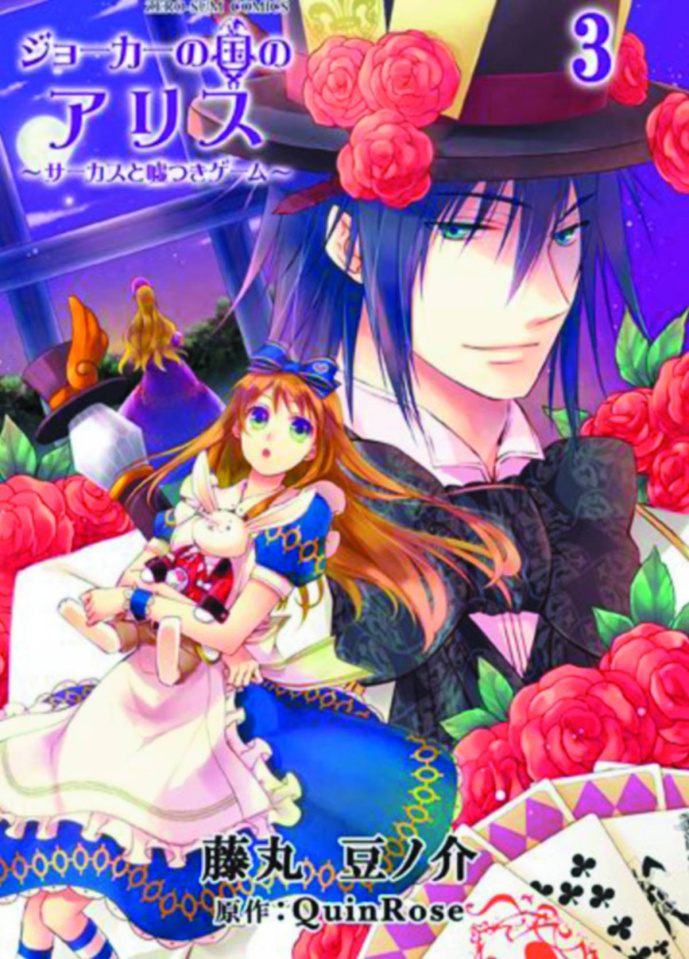 Alice in the Country of Joker: Circus & Liar's Game Vol. 3