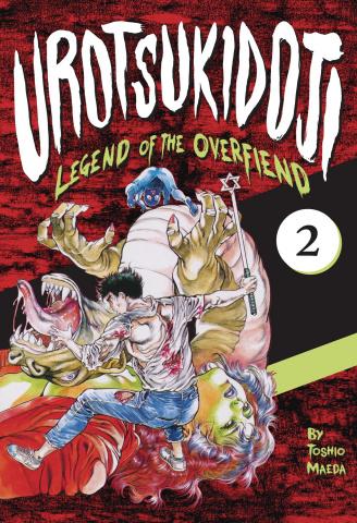 Urotsukidoji: Legend of the Overfiend Vol. 2