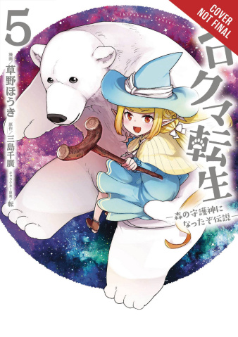 Reborn as a Polar Bear: The Legend of How I Became a Forest Guardian Vol. 5