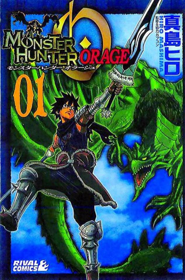 Monster Hunter Orage Vol. 1