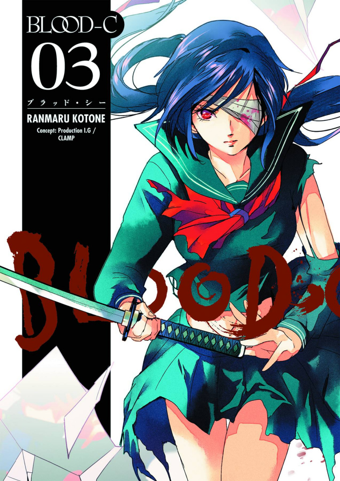 Blood-C Vol. 3