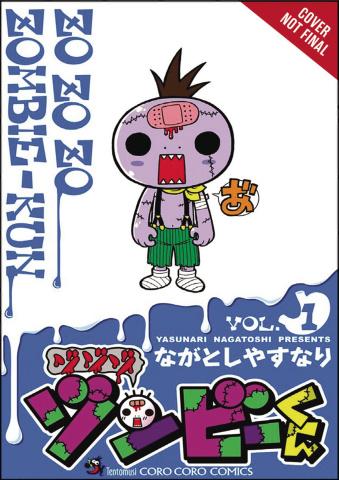 Zo Zo Zombie-Kun Vol. 1