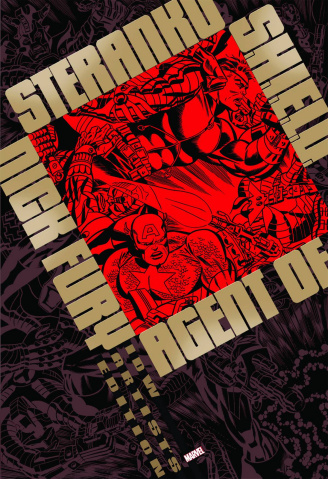 Steranko's Nick Fury: Agent of S.H.I.E.L.D. Artist's Edition (2nd Edition)