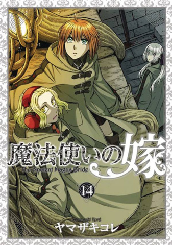 The Ancient Magus Bride Vol. 14