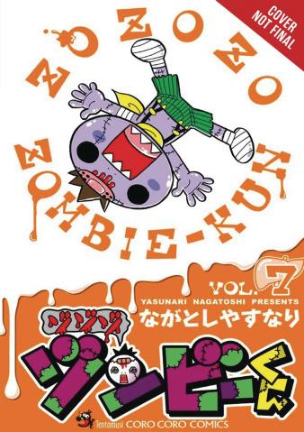 Zo Zo Zombie-Kun Vol. 7