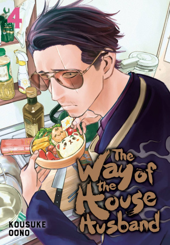 The Way of the House Husband Vol. 4