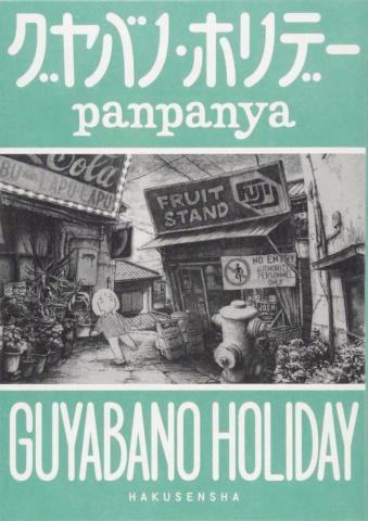 Guyabano Holiday