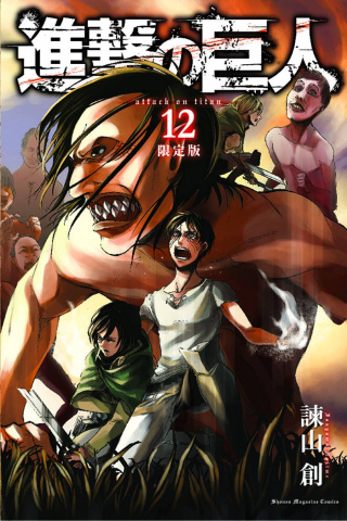 Attack on Titan Vol. 12