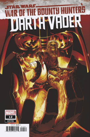 Star Wars: Darth Vader #12 (Kuder Crimson Cover)