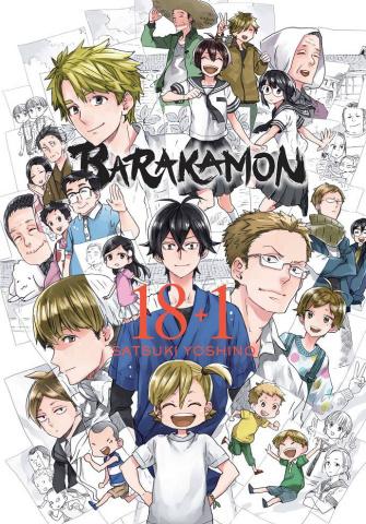 Barakamon 18 Plus 1 Vol. 19