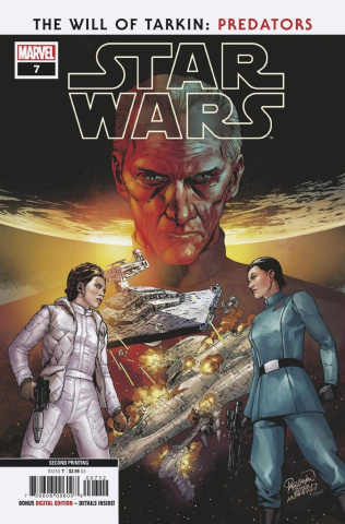 Star Wars #7 (2nd Printing)