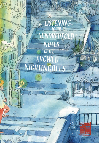 Listening to the Hindredfold Notes of the Avowed Nightingales Vol. 3: Walled City Trilogy