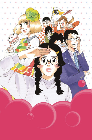 Princess Jellyfish (Box Set)
