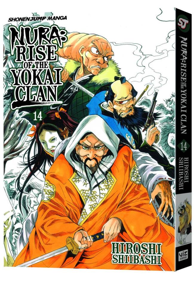 Nura: Rise of the Yokai Clan Vol. 14