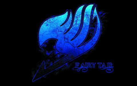 Fairy Tail Vol. 45