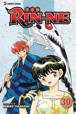 Rin-Ne Vol. 30