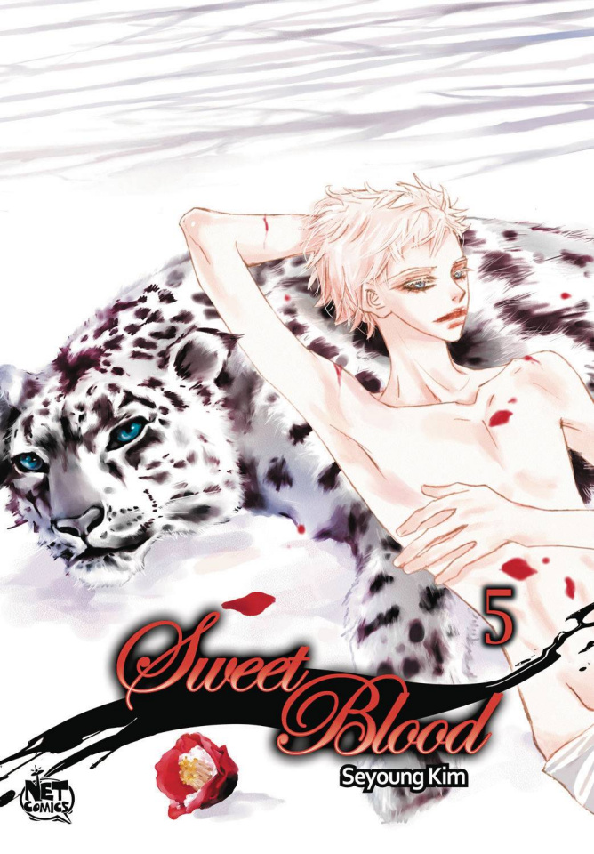 Sweet Blood Vol. 5