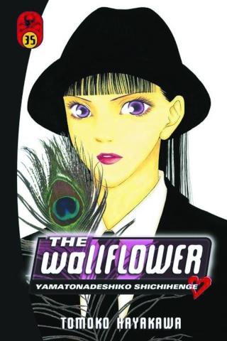 The Wallflower Vol. 35