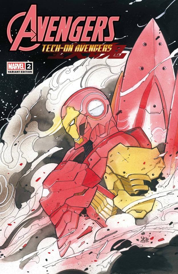Avengers: Tech-On #2 (Momoko Cover)