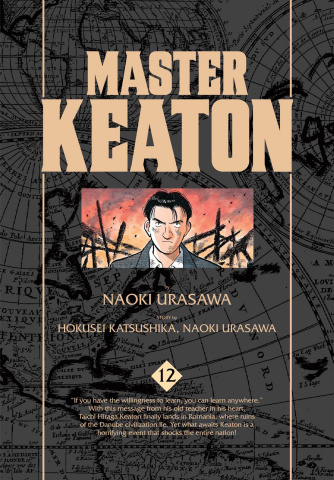 Master Keaton Vol. 12