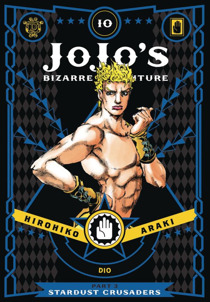 JoJo's Bizarre Adventure Vol. 10: Stardust Crusaders, Part 3