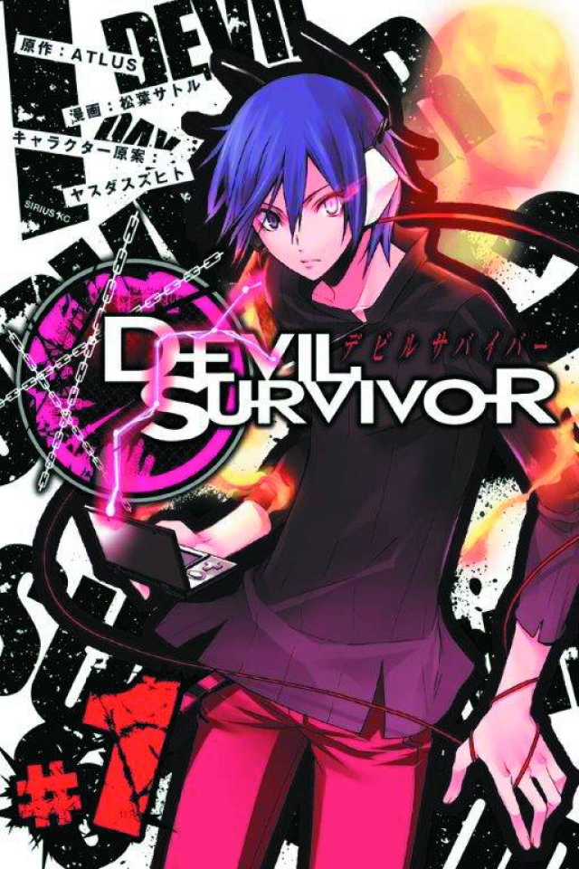 Devil Survivor Vol. 1