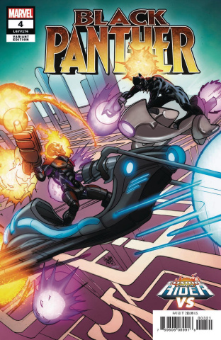 Black Panther #4 (Ferry Cosmic Ghost Rider Cover)