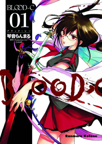 Blood-C Vol. 1