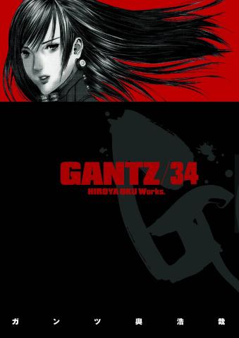 Gantz Vol. 34