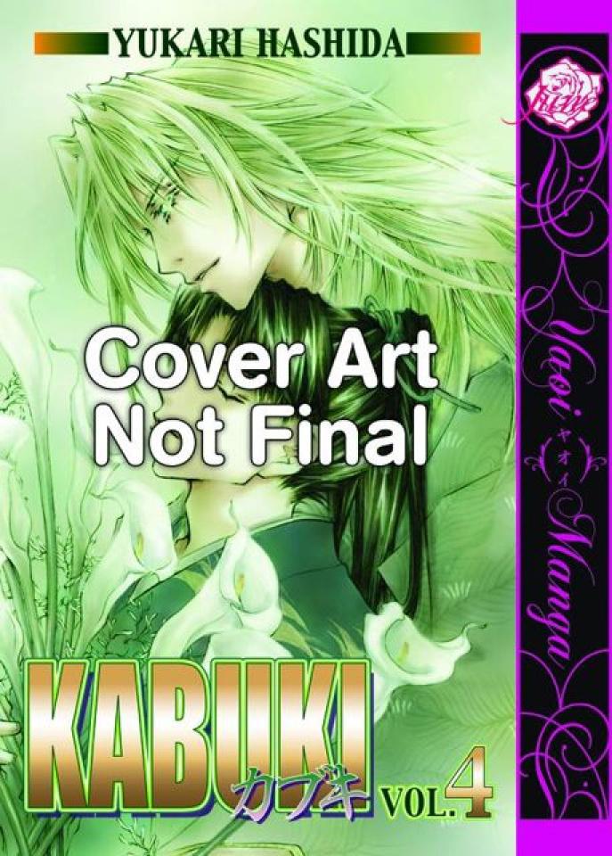 Kabuki Vol. 4: Green