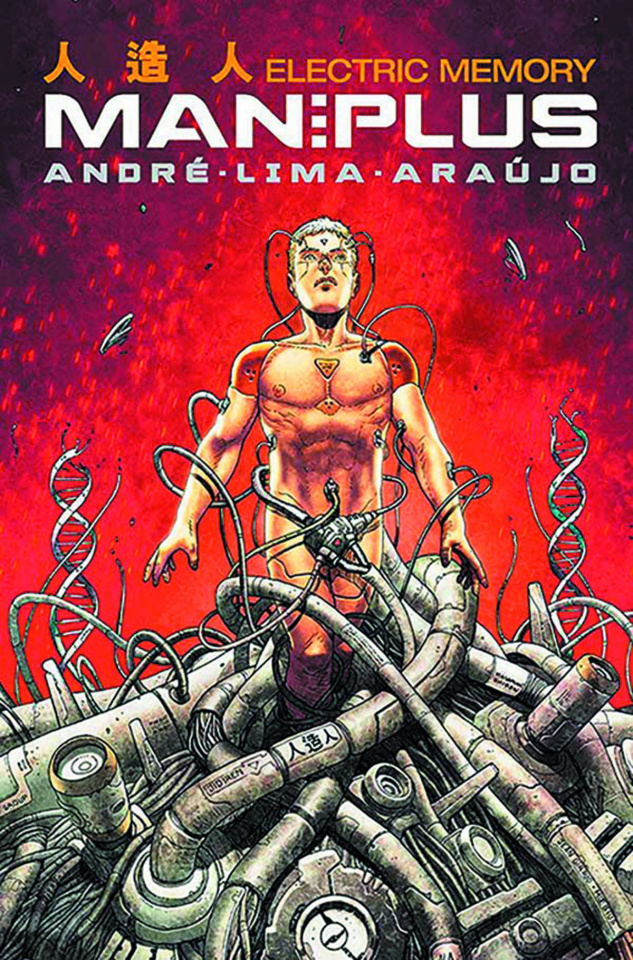 Man:Plus #1 (Araujo Cover)