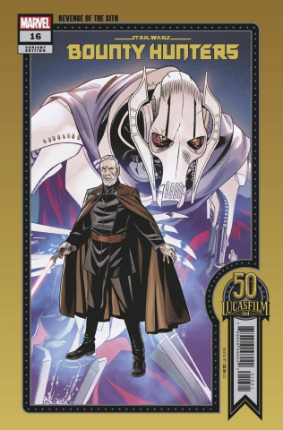 Star Wars: Bounty Hunters #16 (Sprouse Lucasfilm 50th Anniversary Cover)