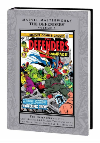 The Defenders Vol. 3 (Marvel Masterworks)