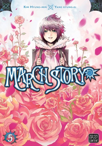 March Story Vol. 5