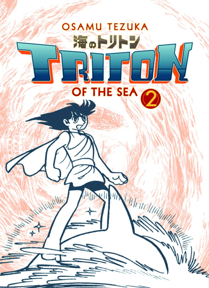 Triton of the Sea Vol. 2