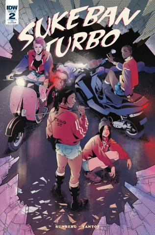 Sukeban Turbo #2 (10 Copy Roe Cover)