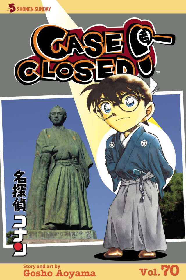 Case Closed Vol. 70
