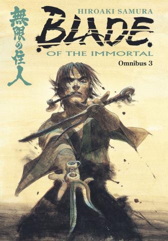 Blade of the Immortal Vol. 3 (Omnibus)