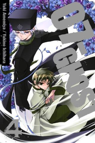 07-Ghost Vol. 4