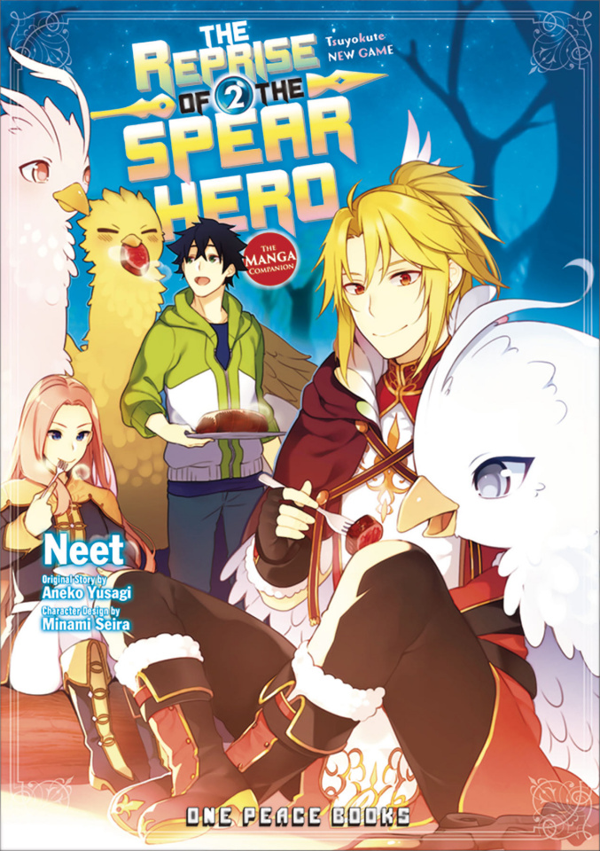 The Reprise of the Spear Hero Vol. 2