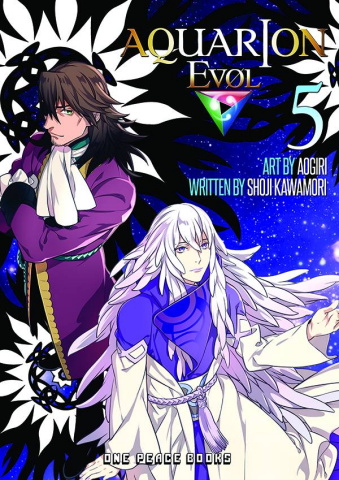 Aquarion: Evol Vol. 5