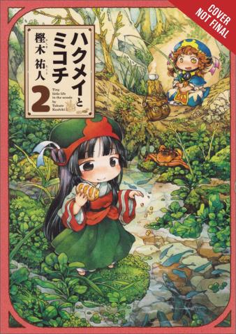Hakumei & Mikochi Vol. 2