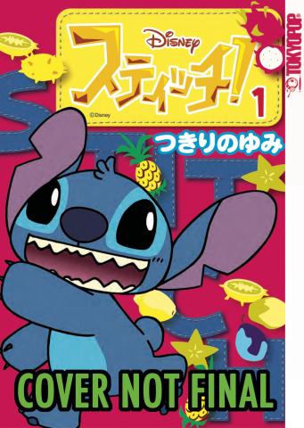 Stitch! Vol. 1