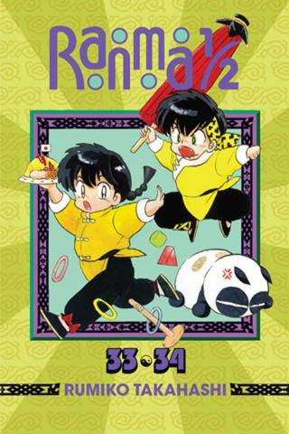 Ranma 1/2 Vol. 17 (2-in-1)