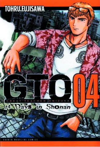 G.T.O.: 14 Days in Shonan Vol. 4