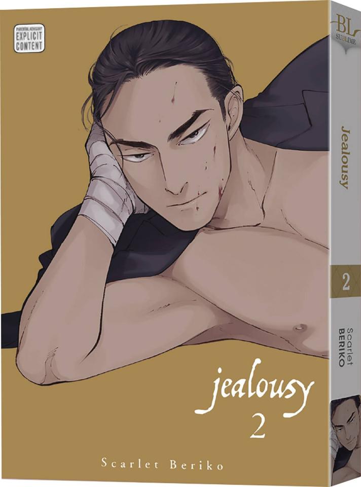 Jealousy Vol. 2