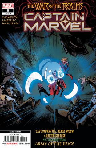 Captain Marvel #6 (Martello 2nd Printing)