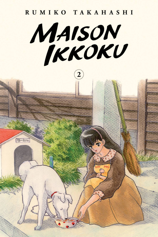 Maison Ikkoku Vol. 2 (Collectors Edition)