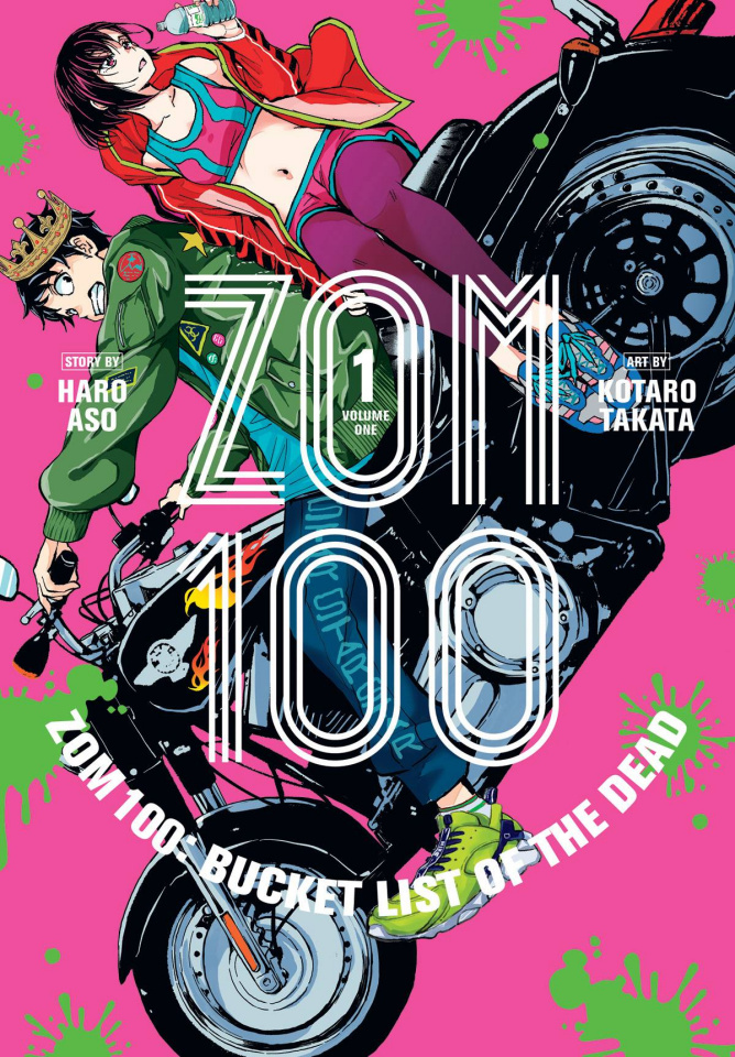 ZOM 100: Bucket List of the Dead Vol. 1