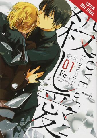 Love of Kill Vol. 1